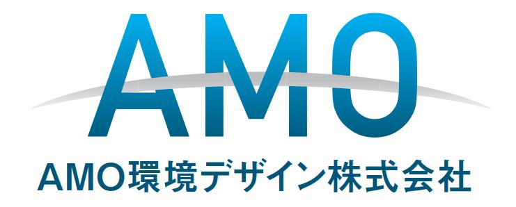 AMO環境デザイン株式会社